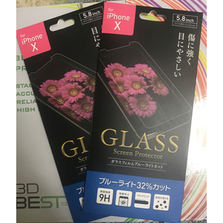 アップル(Apple)の⇨iphoneX  ガラスフィルムブルーライトカット(保護フィルム)