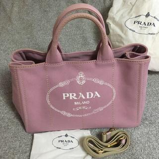 プラダ(PRADA)のPRADA カナパ Mサイズ (トートバッグ)
