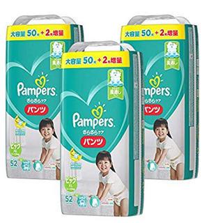 P&G - パンパース  ビッグサイズ 156枚 送料込み