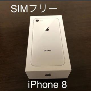 iPhone - iPhone8 64GB SIMフリー 新品