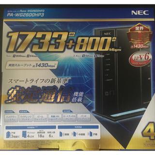 エヌイーシー(NEC)のWiFiルーター NEC Aterm PA-WG2600HP3(PC周辺機器)