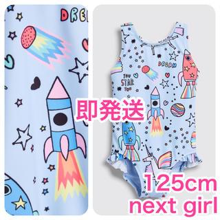 ネクスト(NEXT)の【新品】next アクアユニコーン スイムスーツ(ヤンガー)125cm(水着)
