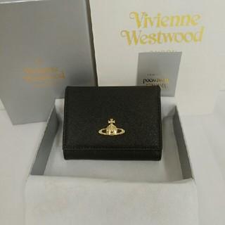 ヴィヴィアンウエストウッド 三つ折財布 がま口財布