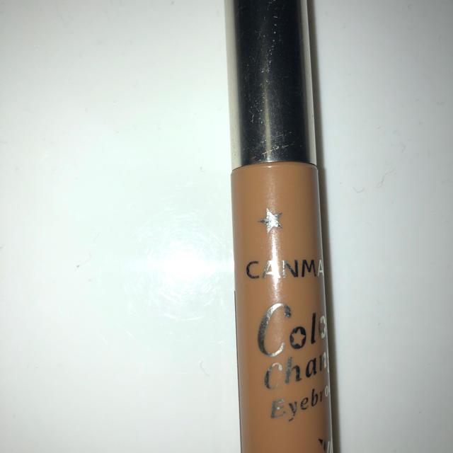 CANMAKE(キャンメイク)のキャンメイク カラーチェンジアイブロウ コスメ/美容のベースメイク/化粧品(眉マスカラ)の商品写真