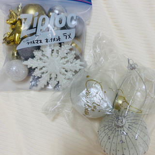フランフラン(Francfranc)の即発送🌸完売品❤️Francfranc*クリスマスツリー オーナメント🍀(インテリア雑貨)