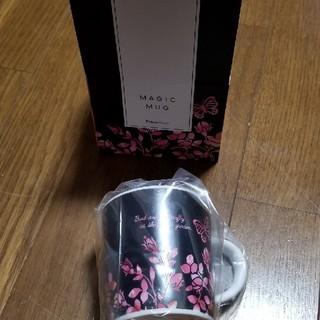 フランフラン(Francfranc)のフランフラン マグカップ(グラス/カップ)