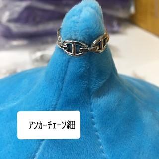シルバーリング silver925 チェーン フリーサイズ アンカー (リング(指輪))