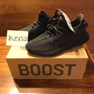 adidas - 28cm ADIDAS YEEZY BOOST 350 V2 BLACK