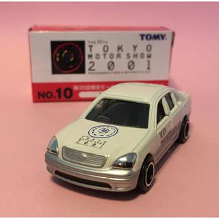 トミカ 第35回東京モーターショー2001 トヨタ セルシオ