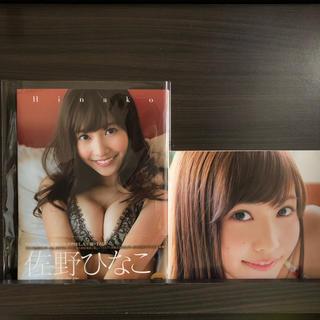 コウダンシャ(講談社)のHinako : 佐野ひなこファースト写真集(女性タレント)