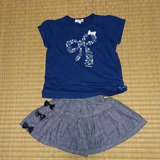 サンカンシオン(3can4on)の女の子洋服&スカート 120(その他)