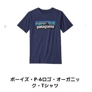 patagonia - patagoniaボーイズオーガニックTシャツ