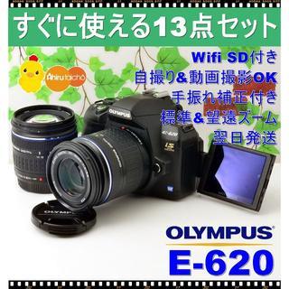 OLYMPUS - ✨オリンパスの全部入りコンパクト一眼レフ✨Wレンズ+スマホ転送✨E-620