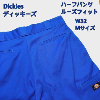 ディッキーズ(Dickies)のディッキーズ ハーフパンツ 青 ルーズフィット W32 M(ワークパンツ/カーゴパンツ)