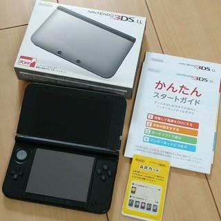 ニンテンドー3DS - Nintendo 3DSLL