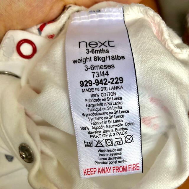 NEXT(ネクスト)の☆美品・未使用☆NEXT ロンパース 3〜6month キッズ/ベビー/マタニティのベビー服(~85cm)(ロンパース)の商品写真