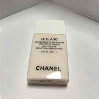 シャネル(CHANEL)のシャネル ルブラン バーズ ルミエール#30 リス (化粧下地)