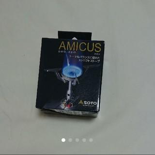 AMICUS(コンパクトストーブ)