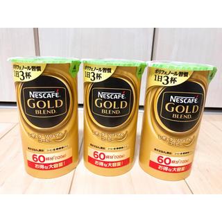Nestle - ネスカフェ ゴールドブレンド 120g×3本