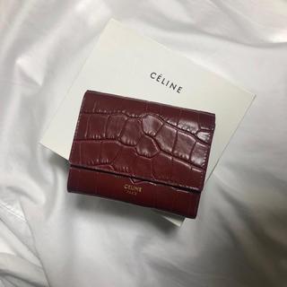 セリーヌ(celine)のセリーヌ スモールウォレット / クロコ型押しカーフスキン(財布)