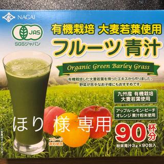 コストコ(コストコ)のフルーツ青汁 30包×2セット Costco(その他)
