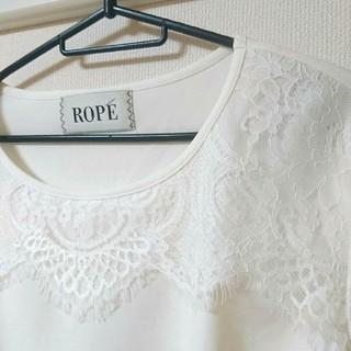 ロペ(ROPE)のROPE*レースブラウス(シャツ/ブラウス(半袖/袖なし))