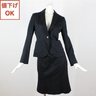 イネド(INED)のイネド スカート スーツ 9 黒 M ストレッチ 06 tqe 春夏 ★美品★(スーツ)