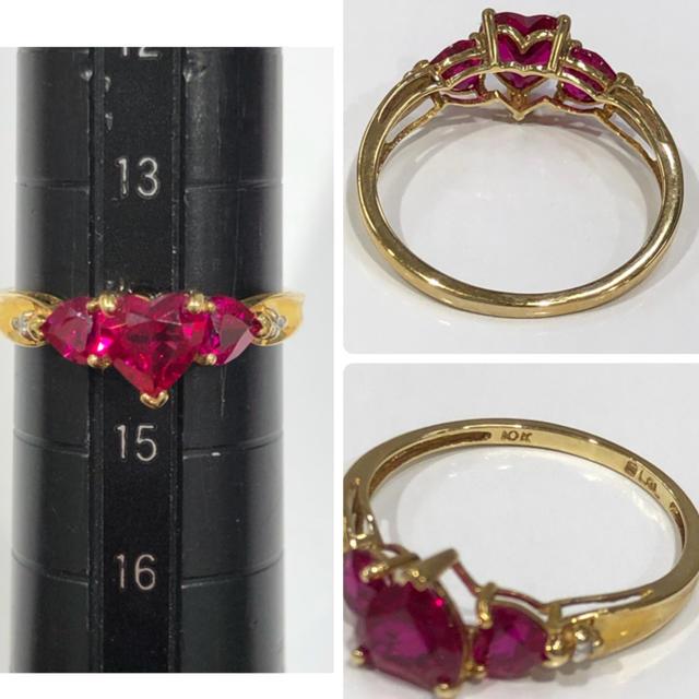 K10 ハートモチーフ ルビー リング レディースのアクセサリー(リング(指輪))の商品写真