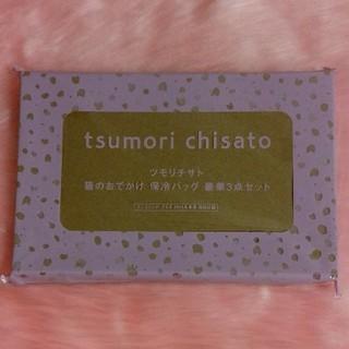 ツモリチサト(TSUMORI CHISATO)のツモリチサト♡猫のおでかけ保冷バッグ(弁当用品)