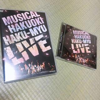 ミュージカル薄桜鬼 HAKU-MYU LIVE DVD CD