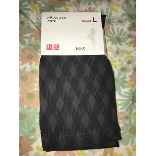 ユニクロ(UNIQLO)のユニクロ 黒 チェック ダイヤ柄 10分丈 レギンス 新品未使用(レギンス/スパッツ)