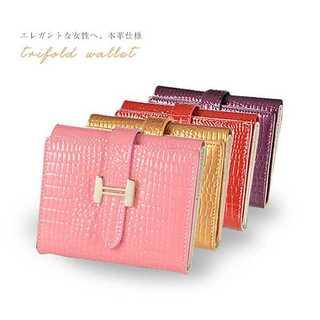 【お買い得】 ★4カラー レディース三つ折りコンパクト財布★(財布)