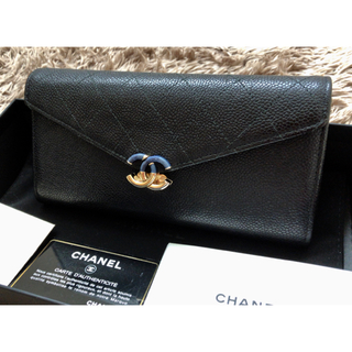 シャネル(CHANEL)のCHANEL シャネル 2018クルーズ コイルココマーク プッシュロック長財布(財布)