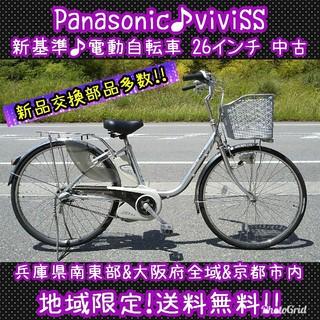 パナソニック(Panasonic)のPanasonic viviSS 新基準 電動自転車 26インチ 中古 シルバー(自転車本体)