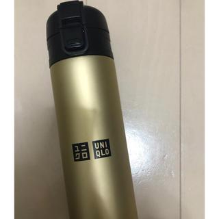 ユニクロ(UNIQLO)のUNIQLO 水筒(タンブラー)