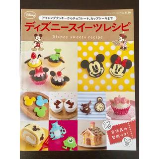 Disney - ディズニー スイーツレシピ本