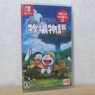 Nintendo Switch - 新品・未開封 ドラえもん のび太の牧場物語 switch