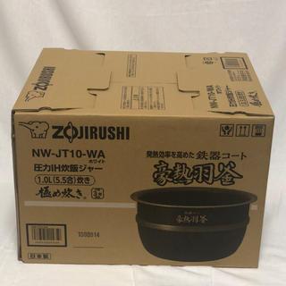 象印 - 圧力IH炊飯ジャー 極め炊き NW-JT10