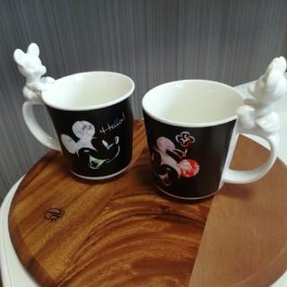 フランフラン(Francfranc)のディズニーペアマグカップ(グラス/カップ)