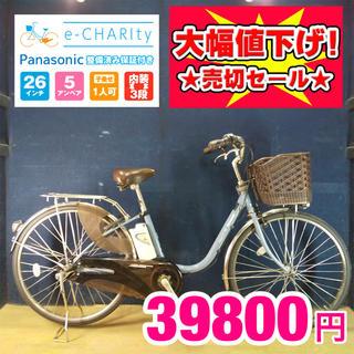 パナソニック(Panasonic)のKA015☆電動自転車☆パナソニック ViVi DX☆26インチ☆(自転車本体)