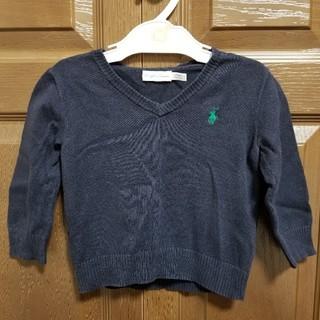 ラルフローレン(Ralph Lauren)のラルフローレン ニット セーター 90  綿100% 柔らかな生地 ネイビー(ニット)