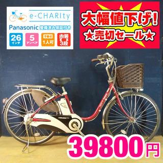 パナソニック(Panasonic)のKA014☆電動自転車☆パナソニック ViVi EX☆26インチ☆(自転車本体)