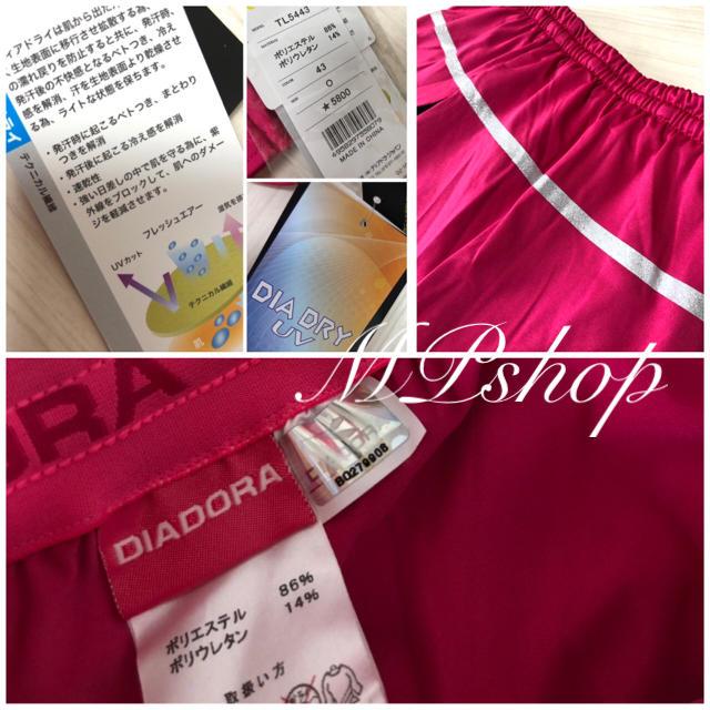 DIADORA(ディアドラ)の新品未使用タグ付き♡ ディアドラ テニススコート バドミントンスコート スポーツ/アウトドアのテニス(ウェア)の商品写真