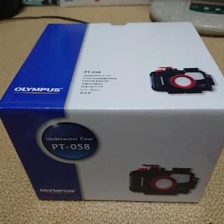 OLYMPUS - 美品 OLYMPUS PT-058 TG-5用ハウジング ダイビング