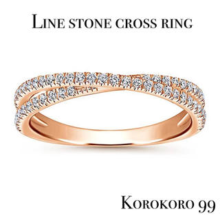 Czダイヤモンド ラインストーン クロス リング 【12号】(リング(指輪))