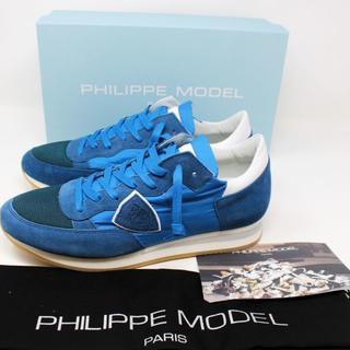 PHILIPPE MODEL - 新品 2019SS PHILIPPE MODEL TRLU W113