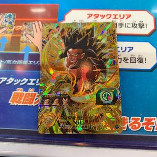 ドラゴンボール(ドラゴンボール)の孫悟飯ゼノ(シングルカード)