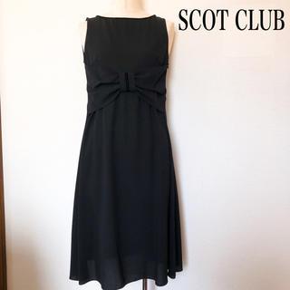 スコットクラブ(SCOT CLUB)のSCOT CLUB スコットクラブ 膝丈 リボン ドレス ワンピース 黒 結婚式(ミディアムドレス)