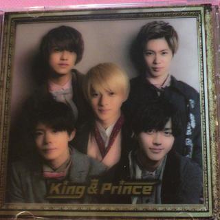 Johnny's - King & Prince  1stアルバム