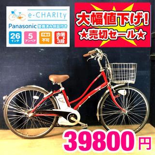 パナソニック(Panasonic)のKA007☆電動自転車☆パナソニック ViVi LATTE☆26インチ☆(自転車本体)